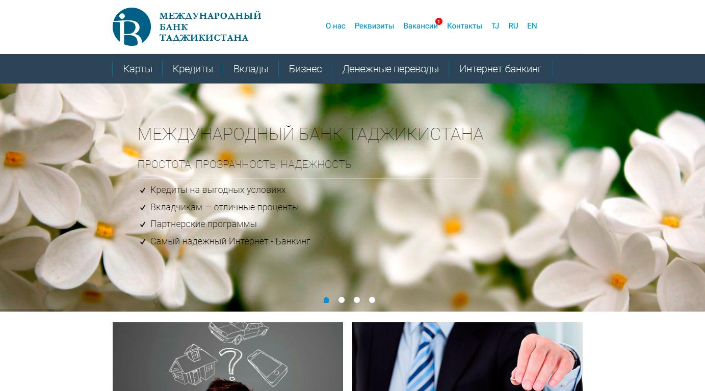 Создание сайтов таджикистана план график создания сайта