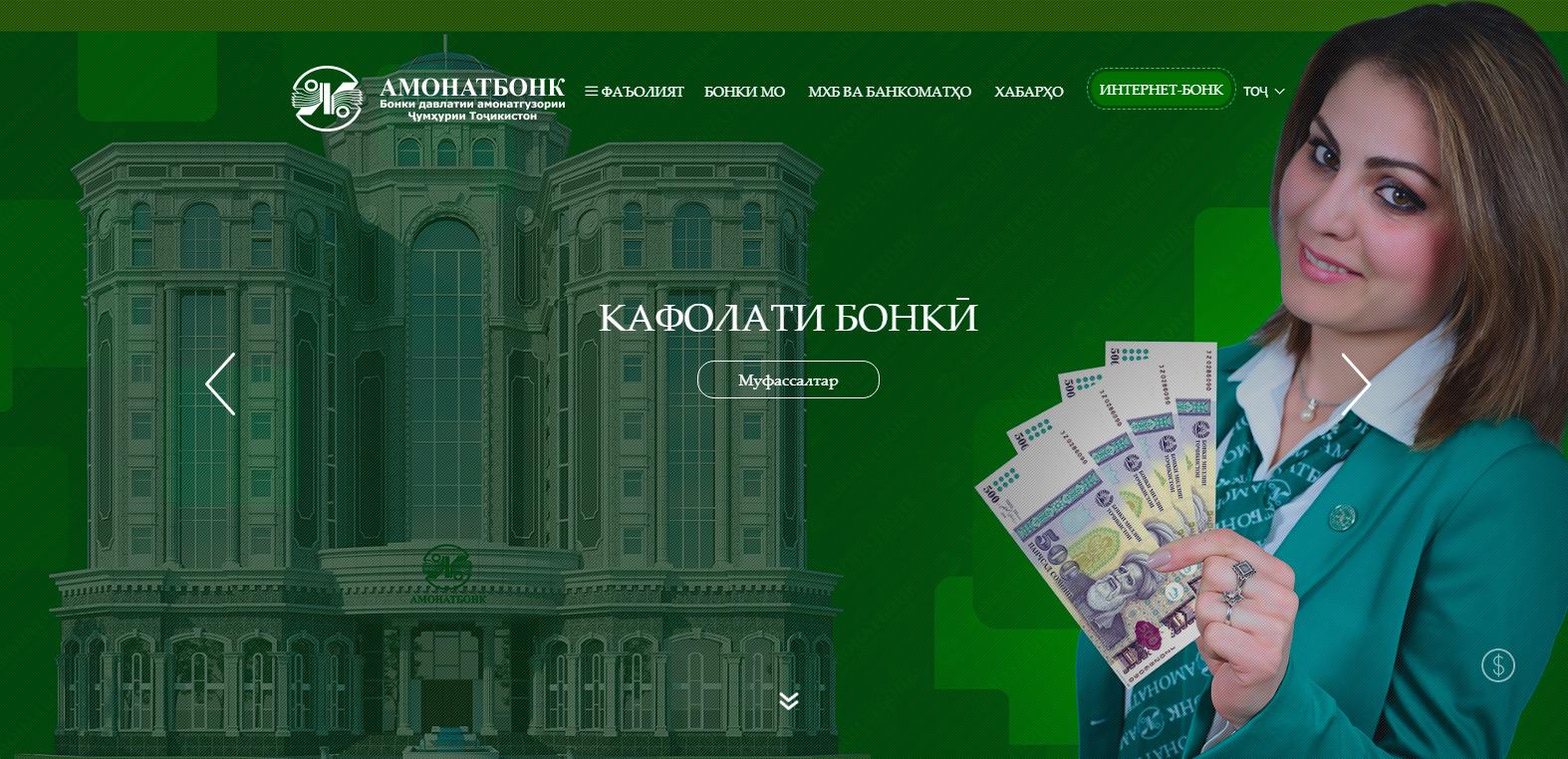 получить займ граждан таджикистана