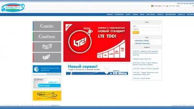 «Babilon-T» — интернет-провайдер в Таджикистане