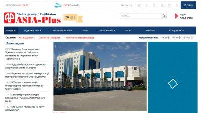 «Asia-Plus» — медиа-группа
