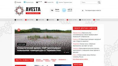 «Avesta» — информационное агентство