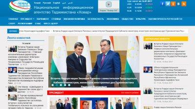 «Ховар» — национальное информационное агентство Таджикистана