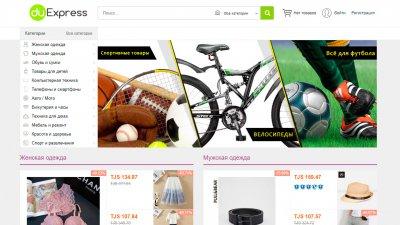 «duExpresss» — доставка товаров из Китая
