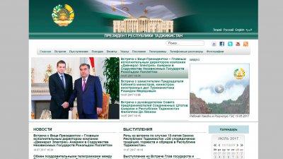 Сайт Президента Республики Таджикистан