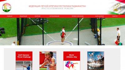 Федерация легкой атлетики Республики Таджикистан