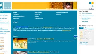 «Казкоммерцбанк Таджикистан» — коммерческий банк