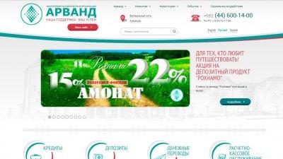 «Арванд» — микрокредитная депозитная организация