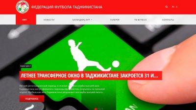 Федерация футбола Таджикистана