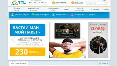 «Телекомм Технолоджи» — интернет-провайдер в Таджикистане