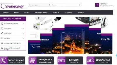 «Orienmobile» — интернет-магазин телефонов