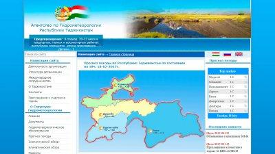 «Агентство по гидрометеорологии Таджикистана»