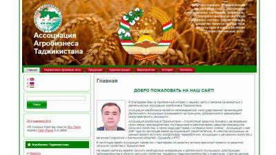 «Ассоциация Агробизнеса Таджикистана»
