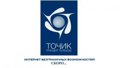 «Точик Транзит Телеком» — интернет-провайдер