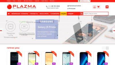 «Plazma» — каталог сотовых телефонов