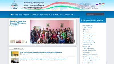 «Национальная Ассоциация малого и среднего бизнеса Республики Таджикистан»