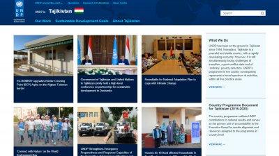 «UNDP in Tajikistan» — Программа развития ООН в Республике Таджикистан