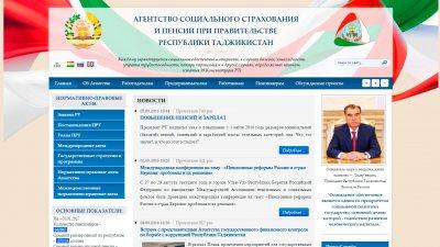 «Агентство социального страхования и пенсий при Правительстве Республики Таджикистан»