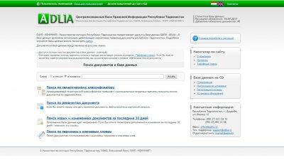 «Адлия» — централизованный банк правовой информации Республики Таджикистан