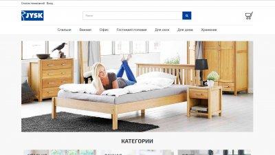 «JYSK Таджикистан» — интернет-магазин мебели и текстиля