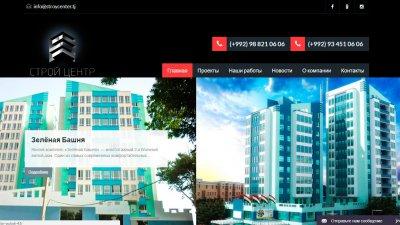 «Строй-Центр» — строительно-инвестиционная компания