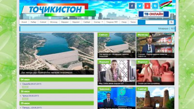 «Телевизиони Тоҷикистон»  — телеканал
