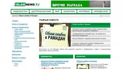 «IslamNews» — новости о жизни мусульман в Таджикистане и за его пределами