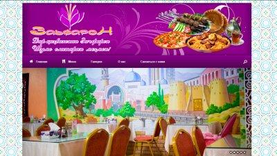«Заъфарон» —  кафе национальной кухни г. Худжанд