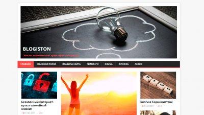 «Блогистон» — сообщество блоггеров