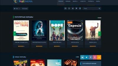 «TajCinema» —  онлайн-фильмы и сериалы