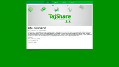 «TajShare» — файлообмен и хостинг файлов
