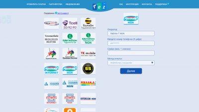 «TEZ» — сервис для онлайн-оплаты услуг