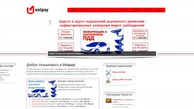 «UniPay» — система платежей