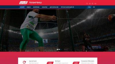 «ТВ Варзиш»  — спортивный телеканал