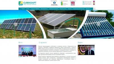 «КЛИМАДАПТ» — механизм финансирования устойчивости к изменению климата в Таджикистане