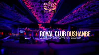 «Royal Club Dushanbe» — ночной клуб