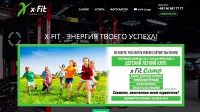 «X-fit Душанбе» — сеть фитнес-клубов