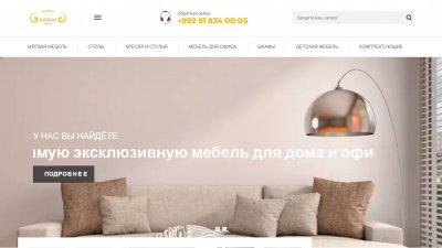 «Акрам мебель» — фирменный магазин мебели