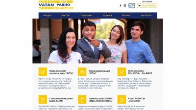 «Ватан»  — радиостанция