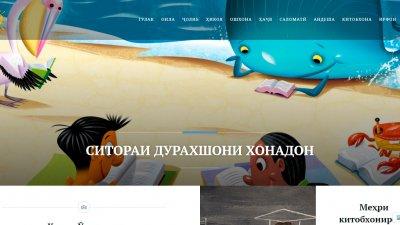 «Офтоб» — образовательный сайт