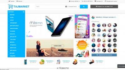«TajMarket» — доставка товаров из Китая