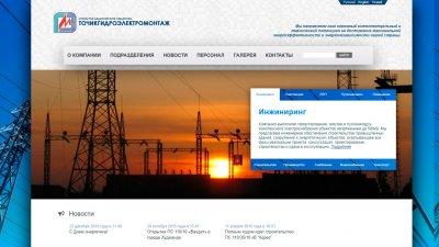 «Таджикгидроэлектромонтаж» — строительство энергообъектов