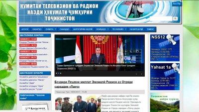«Комитет по телевидению и радиовещанию при Правительстве Республики Таджикистан»