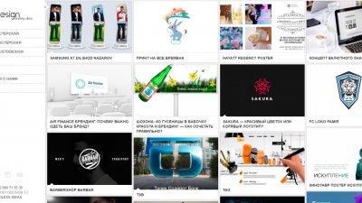 «UstoDesign» —  дизайн-студия