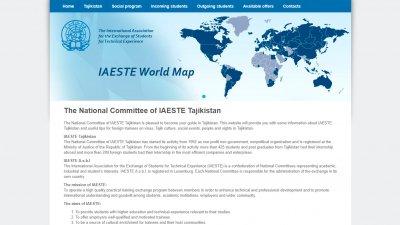 «IAESTE Tajikistan» — международная ассоциация по обмену студентами для прохождения производственной практики