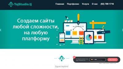 «TojStudio» — веб-студия