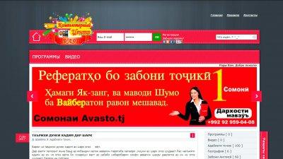«Авасто» — сайт рефератов и курсовых