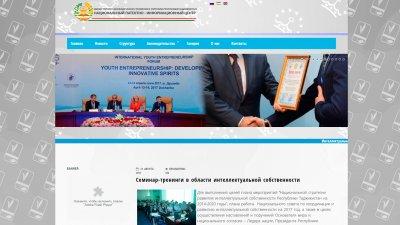 «Национальный патентно-информационный центр Республики Таджикистан»
