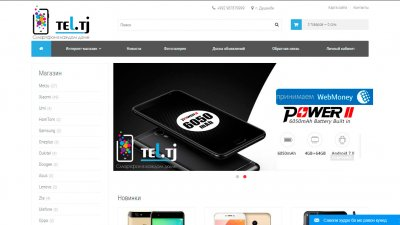 «Tel.tj» — интернет-магазин