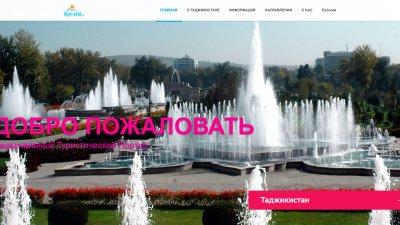 «Travel Tajikistan» — Национальный туристический портал Таджикистана