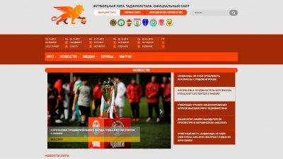 «Футбольная Лига Таджикистана»
